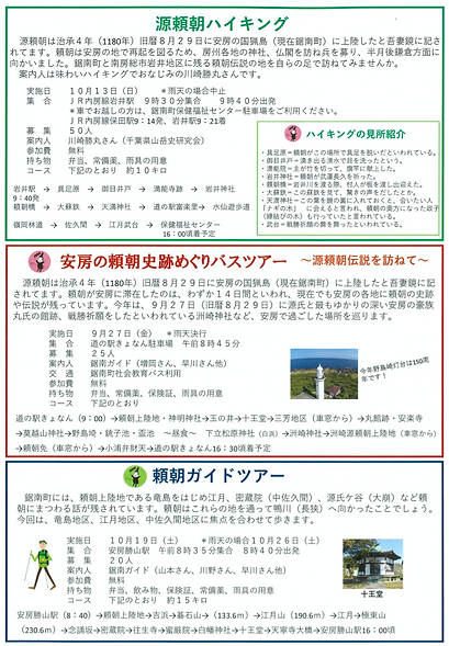 2019-08-29 (6).png