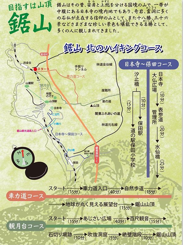 北のハイキングコース.jpg