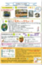 ジビエ画像2.jpg