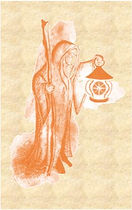 Orange Hermit, representing Diploma in Tarot Therapy Course by Steve Hounsome.  This course is available both in Poole, Dorset or by Distance Learning making it available worldwide to anyone wishing to learn Tarot.