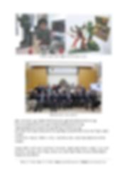 20200320 뉴스레터 16호004.png