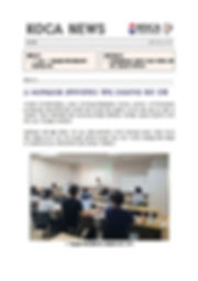 20200624 뉴스레터 18호.hwp.pdf_page_1.jpg