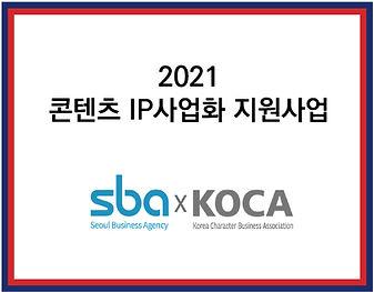 KakaoTalk_20210521_105026535.jpg