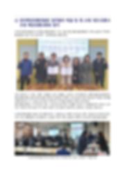 20200320 뉴스레터 16호002.png