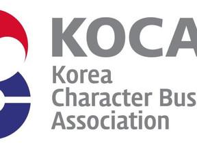 2021년 '사단법인 한국캐릭터협회' 정기총회 개최