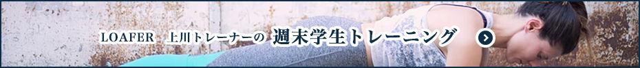 kamikawag-link001.jpg