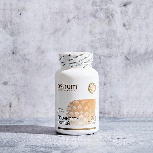 Витаминный комплекс для нормализации минеральной плотности костной ткани
