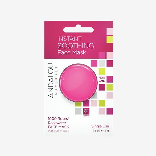 Гидратирующая успокаивающая маска для глубокого восстановления сухой кожи