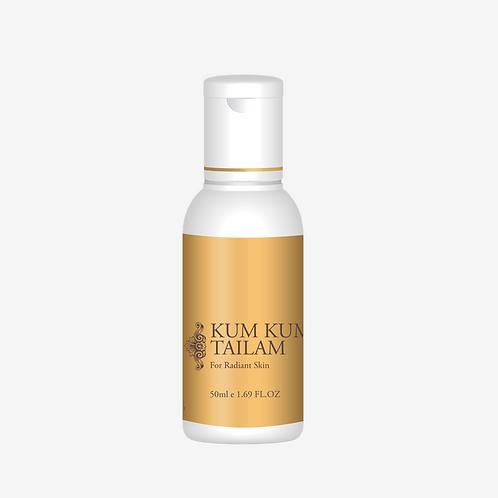 Ревитализующее аюрведическое масло для восстановления и защиты кожи лица