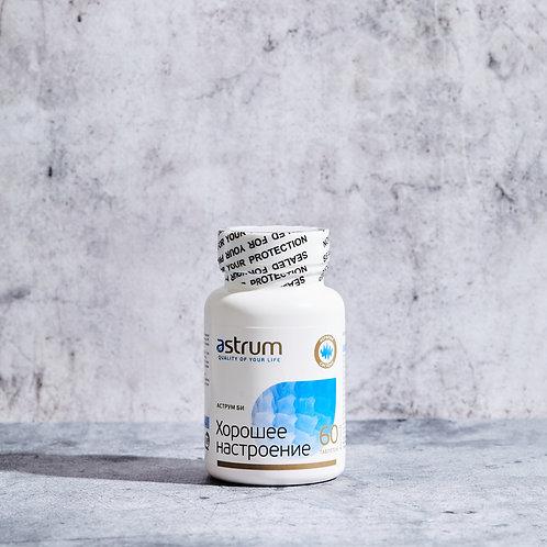 Антидепрессантный комплекс с ниацинамидом, витаминами группы B и холином
