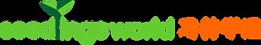 Seedlings_1tier_Logo FINAL 1 (Crop Close