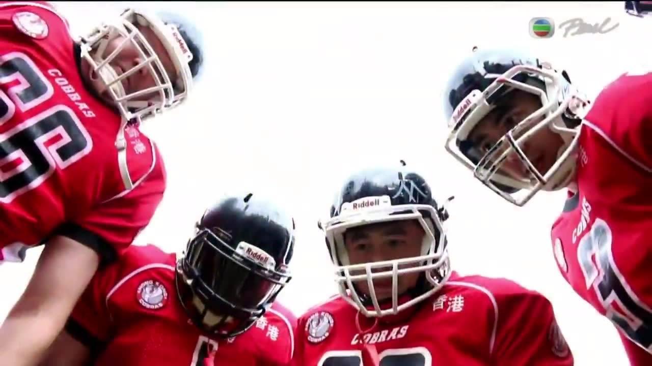 HK Cobras American Football Team on TVB Pearl News - Feb 3rd 2016