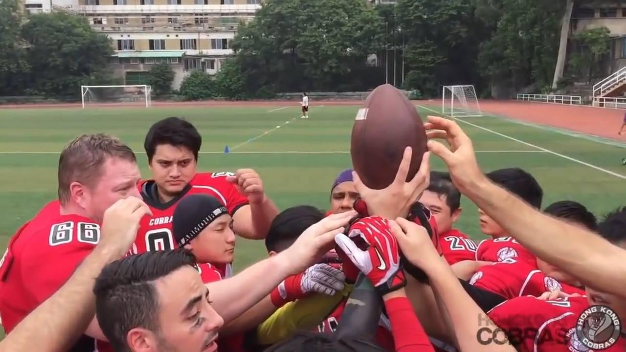 香港眼鏡蛇美式足球隊精華片段    Hong Kong Cobras American Football Team High...