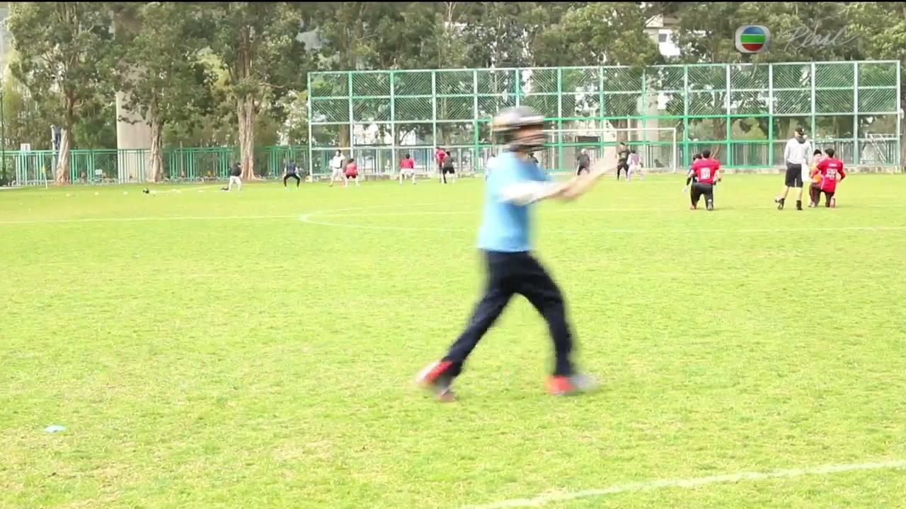 HK Cobras American Football Team on TVB Pearl News - Feb 22nd ...