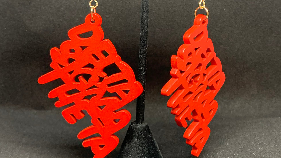 Delta Sigma Theta Red Wooden Earrings
