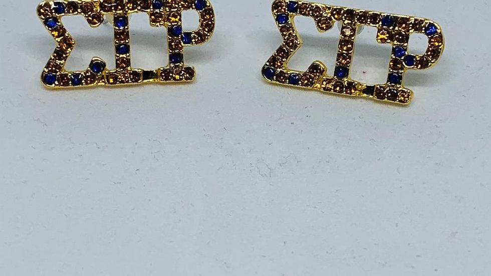 Sigma Gamma Rho Sorority, Inc. (Blue & Gold Bling Earrings)