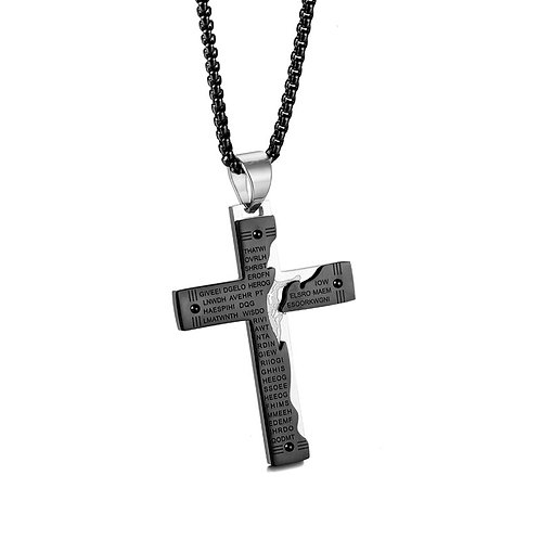 Chainless Cross Charm Pendant With Engraved Prayer