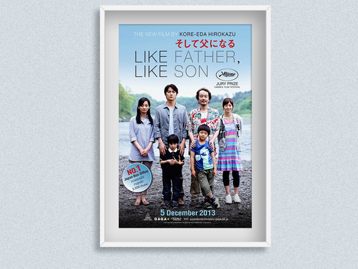 รีวิวหนัง Like Father Like Son กับรัฐสวัสดิการญี่ปุ่น