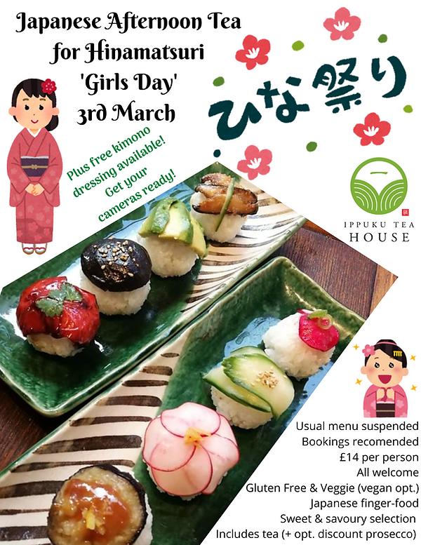 Copy of Copy of Japanese Cafe & Izakaya