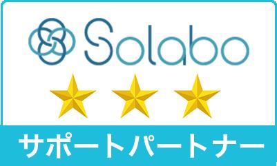 資金調達専門「Solabo」との提携について