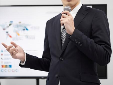 【ご報告】株式会社ソラボ様主催のセミナーで登壇させて頂きました
