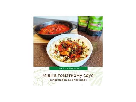 Мідії в томатному соусі з приправами з ламінарії. Поради нутриціолога