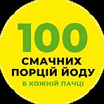 МастерГук_наклейки_100__40x40.png