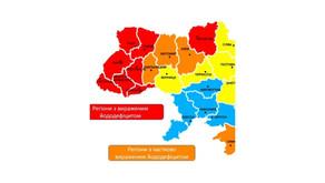 Йододефіцит на території України. Статистика та рекомендації