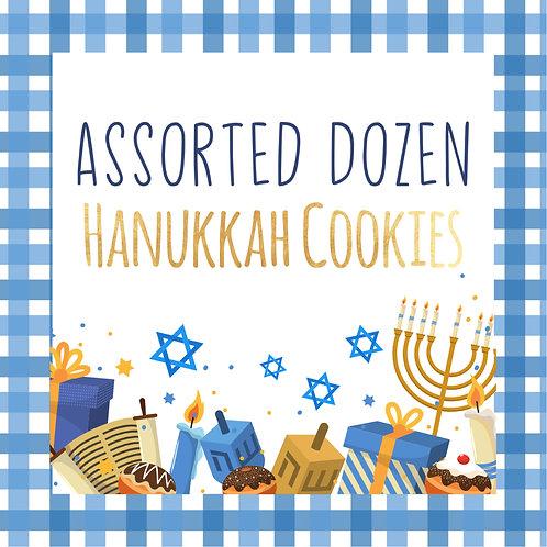 Hanukkah Cookies - Assorted Dozen