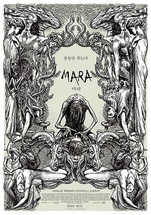 Mara - Poster 4.jpg