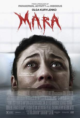 Mara - Movie Poster.png