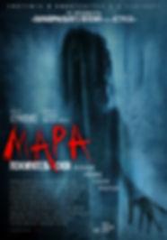 Mara - Poster 5.jpg