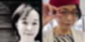 スクリーンショット 2020-01-06 1.00.00.png