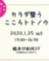 スクリーンショット 2020-01-06 21.24.24.png