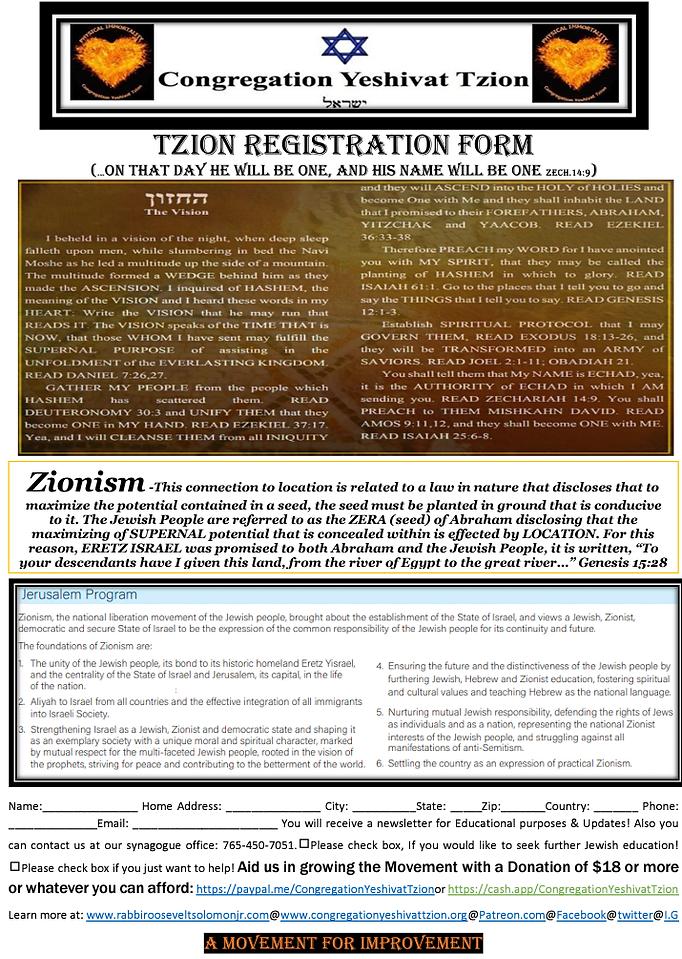 Tzion Registration Form  (2).png