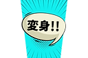 henshin_Mesa de trabajo 1_Mesa de trabajo 1.png