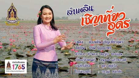 Cultural tourism promotion clip