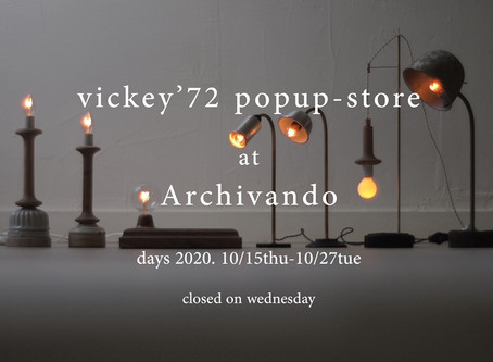 vickey'72 popup-store