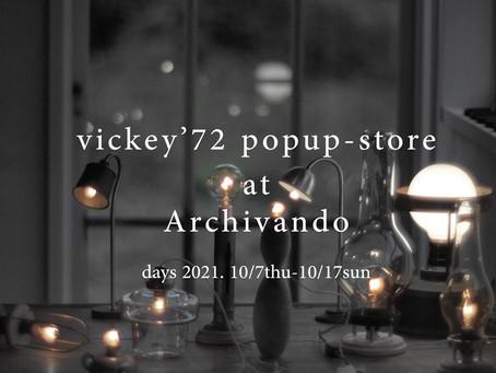 vickey'72 popup-store