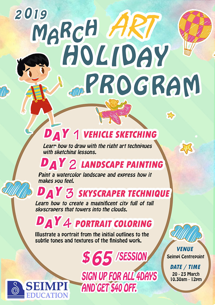 HolidayProgramArt BANNER.jpg