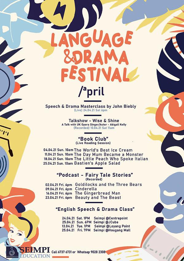 Language and Drama Festival(18March)Gene