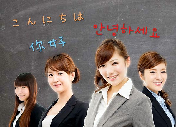 Language-web.jpg