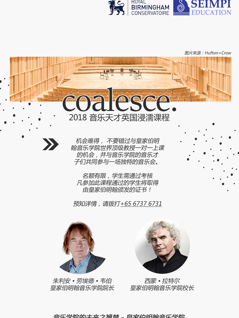 Coalesce Chinese.png