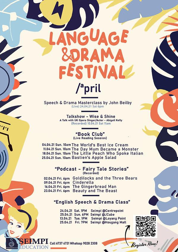 Language and Drama Festival.jpg