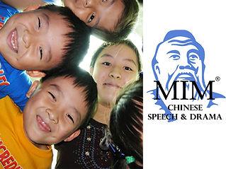 MIM Chinese Speech & Drama