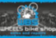 WBS logo2.jpg