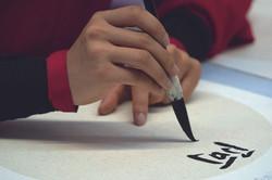 Ecriture ideogramme