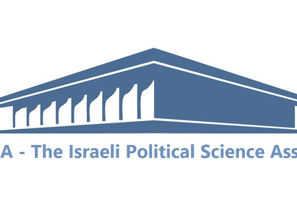 Call for Submissions Israel Studies Review Special Issue on Innovation in Israeli politics