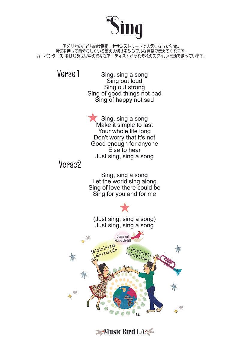 sing verse 1 and 2 lyric.jpg