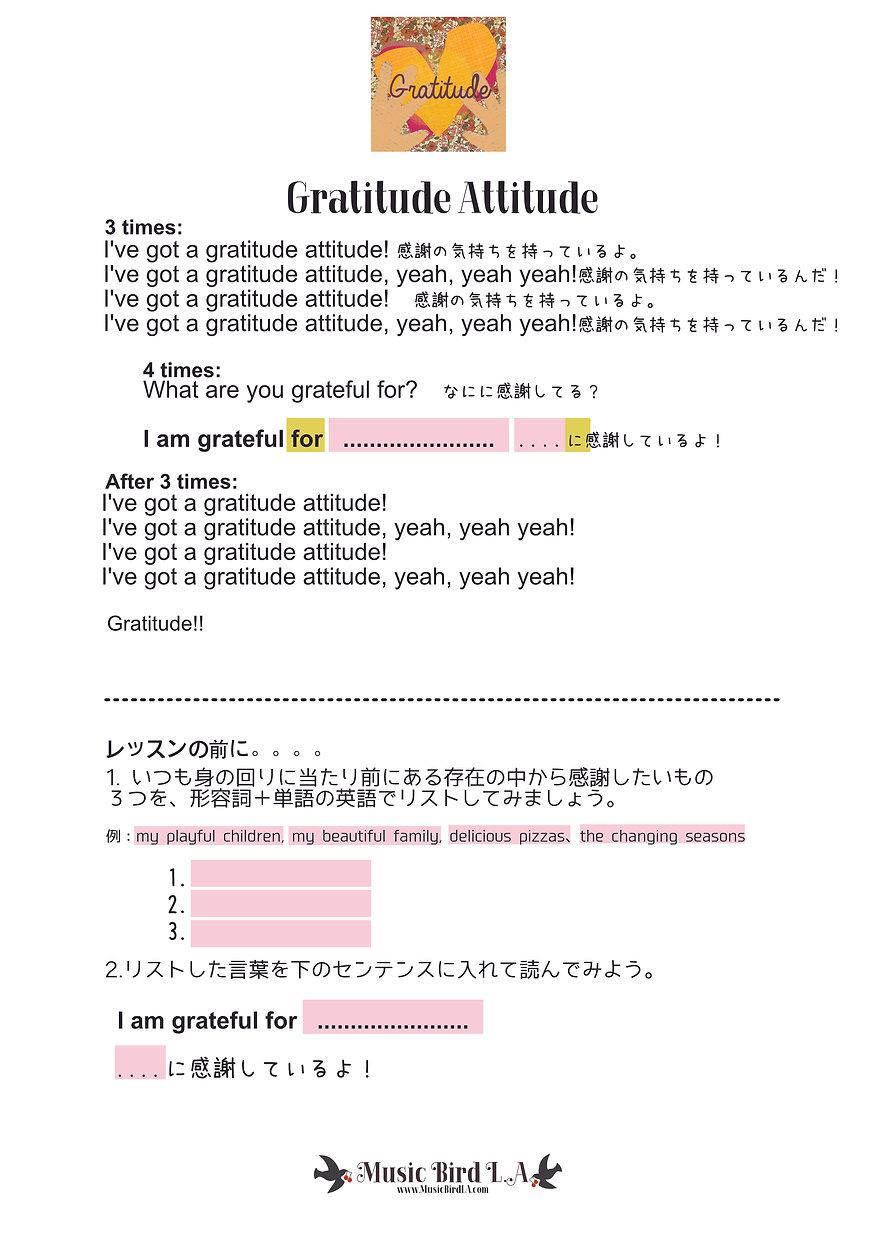 Gratitude Attitude.jpg